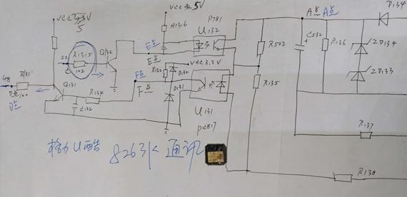 格力变频空调U酷系列E6缺点维修案例剖析